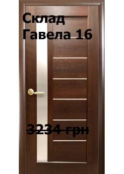 """Двери Глория """"НСД Двери"""" 860*2000 молочный шоколад 2 полотна по цене 2000 грн за шт, новые в упаковке"""