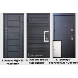 Как выбрать входные двери в квартиру или частный дом