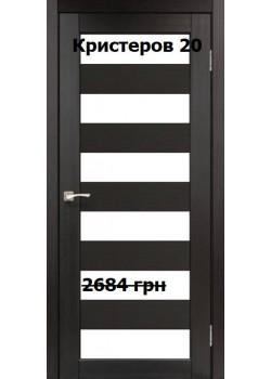 """Двери PR-04 НЕСТАНДАРТ Венге, Сатин, ширина 800 мм, высота 1940 мм """"Korfad"""""""