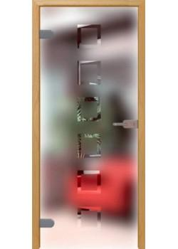 Двері Гласфорд 3 Verto