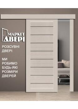 Двери Neapol BLK раздвижные Leador