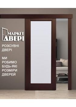 Двері Максима розсувні НСД Двері