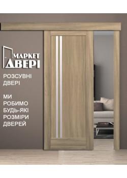 """Двери Делла раздвижные """"Новый Стиль"""""""