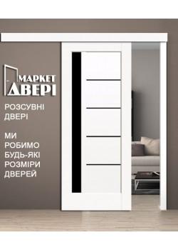 """Двери Грета BLK белый матовый раздвижные """"Новый Стиль"""""""