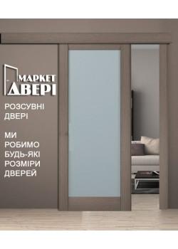 """Двери ML-00 раздвижные """"Папа Карло"""""""