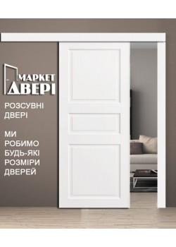 """Двери Ницца ПГ раздвижные """"Omega"""""""