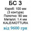 Белорус Стандарт